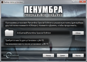 Penumbra: Special Edition (2008/RUS/ENG/RePack от R.G. Механики)