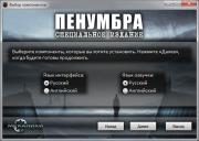 Penumbra: Special Edition (2008/RUS/ENG/RePack �� R.G. ��������)