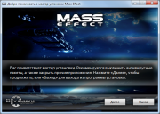 Mass Effect - Galaxy Edition (2008-2013/RUS/ENG/RePack �� R.G. ��������)