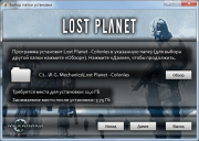 Lost Planet Dilogy (2011/RUS/ENG/MULTI9/RePack �� R.G. ��������)