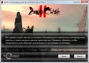Zeno Clash: Дилогия (2009-2013/RUS/ENG/RePack от R.G. Механики)