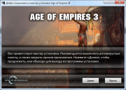 Age of Empires: Trilogy (1997-2005/RUS/ENG/RePack �� R.G. ��������)