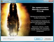 Антология F.E.A.R. / Anthology F.E.A.R. (2005-2011/RUS/ENG/RePack от R.G. Механики)