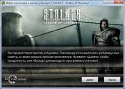 S.T.A.L.K.E.R. �������� | S.T.A.L.K.E.R. Trilogy (2007-2010/RUS/ENG/UKR/RePack �� R.G. ��������)