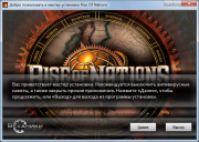 Rise Of Nations Anthology (2003-2006/RUS/ENG/RePack от R.G. Механики)