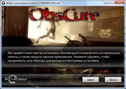 ObsCure Dilogy (2005-2007/RUS/ENG/RePack �� R.G.��������)