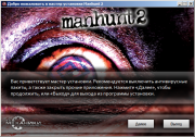 Manhunt - Dilogy (2004-2009/RUS/ENG/RePack от R.G. Механики)