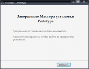 Prototype Dilogy (2009/2012/RUS/ENG/RePack от Audioslave)
