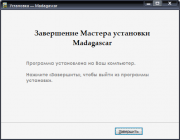 Дилогия Madagascar / Madagascar Dilogy (2005-2008/RUS/RePack)