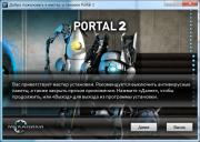 Portal Dilogy (2011/RUS/ENG/RePack от R.G. Механики)