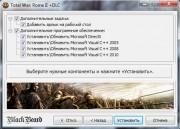 Total War: Rome 2 v.2.2.0.0 + DLC (2013/RUS/RePack от R.G. Games)