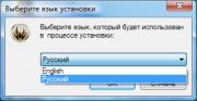 Трилогия Supreme Commander (2007-2010/RUS/ENG/RePack)