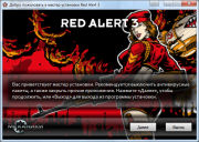 Command & Conquer: Red Alert 3 Dilogy (2009/RUS/ENG/RePack от R.G. Механики)