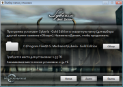Syberia Gold Edition (2006/RUS/ENG/RePack от R.G. Механики)
