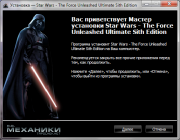 Star Wars: The Force Unleashed Dilogy (2010/RUS/ENG/RePack �� R.G. ��������)