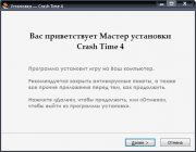 Антология Crash Time (2007-2010/RUS/ENG/RePack)