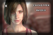 Silent Hill: Nightmare Edition (2011/RUS/ENG/RePack �� R.G. ��������)