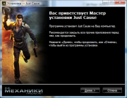 Дилогия Just Cause (2010/RUS/ENG/RePack от R.G. Механики)