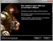 Collapse: ������� (2008-2010/RUS/RePack �� R.G. ��������)