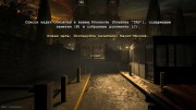 Outlast + Whistleblower (2014/RUS/ENG/RePack от xatab)