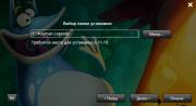 Rayman Legends (2013/RUS/ENG/RePack от SEYTER)