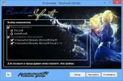 BioShock Infinite + DLC (2013/RUS/ENG/RePack от R.G. Catalyst)
