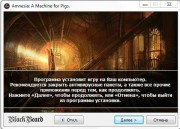 Amnesia: A Machine for Pigs (2013/RUS/ENG/RePack от R.G. Catalyst)