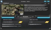Arma 3: Apex Edition v.1.64 + 7 DLC (2016/RUS/ENG/RePack от xatab)