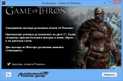 Game Of Thrones / Игра престолов (2012/RUS/ENG/RePack от R.G. Revenants)
