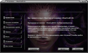 StarCraft 2 - Wings of Liberty + Hearts of the Swarm v.2.0.11.26825 (2013/RUS/RePack от z10yded)