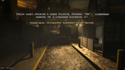 Outlast v.1.0.12046.0 (2013/RUS/ENG/RePack от R.G. Механики)