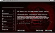 Shadow Warrior Special Edition (2013/ENG/RePack от z10yded)