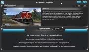 Train Simulator 2014 (2013/RUS/ENG/RePack �� xatab)