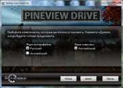 Pineview Drive (2014/RUS/ENG/RePack от R.G. Механики)