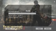 Dead Rising 3 Apocalypse Edition + All DLC (2014/RUS/ENG/RePack от MAXAGENT)