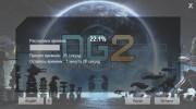 DG2:  Defense Grid 2 v.1.0 + DLC (2014/RUS/ENG/RePack от MAXAGENT)