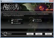 Abyss Odyssey (2014/RUS/ENG/RePack от R.G. Механики)