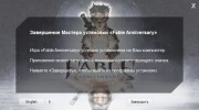 Fable Anniversary + 2 DLC (2014/RUS/ENG/RePack by MAXAGENT)