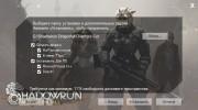 Shadowrun: Dragonfall Director's Cut (2014/ENG/RePack от MAXAGENT)