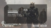 Shadowrun: Dragonfall Director's Cut (2014/ENG/RePack от MAXAGENT)