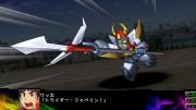 Dai-3-Ji Super Robot Taisen Z Jigoku-hen (2014/JAP/NTSC-J)