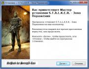 S.T.A.L.K.E.R.: Shadow of Chernobyl - ���� ��������� - �������� (2010-2014/RUS/RePack by SeregA-Lus)