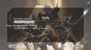 Gauntlet v.1.0 Update 1 + DLC (2014/RUS/ENG/RePack от MAXAGENT)