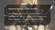 Gauntlet v.1.0 Update 1 + DLC (2014/RUS/ENG/RePack �� MAXAGENT)