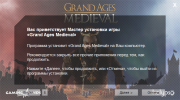 Grand Ages: Medieval + All DLC (2015/RUS/ENG/RePack �� MAXAGENT)