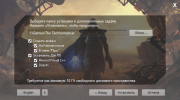 The Technomancer (2016/RUS/ENG/RePack от MAXAGENT)