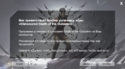 Dishonored: Death of the Outsider (2017/RUS/ENG/RePack от MAXAGENT)