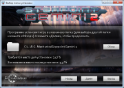 Starpoint Gemini Dilogy (2010-2014/RUS/ENG/RePack от R.G. Механики)