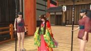 Ukiyo no Shishi (PS3)