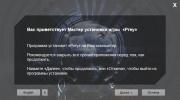 Prey v.1.03 + DLC (2017/RUS/ENG/RePack от MAXAGENT)